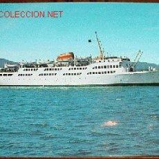 Postales: ANTIGUA POSTAL TRANSMEDITERRANEA - BUQUE FERRY - CIUDAD DE TARIFA - BARCO - ALGECIRAS - CEUTA - ALGE. Lote 2607919