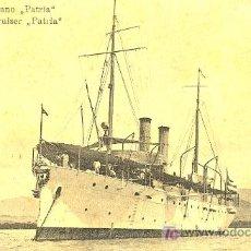 Postales: TARJETA POSTAL DEL CRUCERO CUBANO PATRIA.. Lote 13042033
