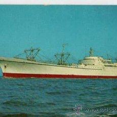 Postales: NUCLEAR SHIP SAVANNAH. Lote 10447189