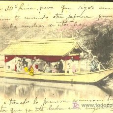 Postales: TARJETA POSTAL DE TIPICO BARCO CHINO. Lote 20054026