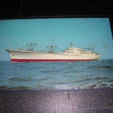 Postales: NUCLEAR SHIP SAVANNAH. Lote 11673891
