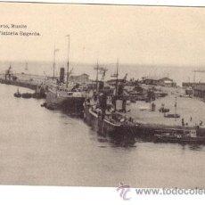 Postales: Nº 674 POSTAL CADIZ PUERTO BARCOS REINA VICTORIA EUGENIA. Lote 25496299
