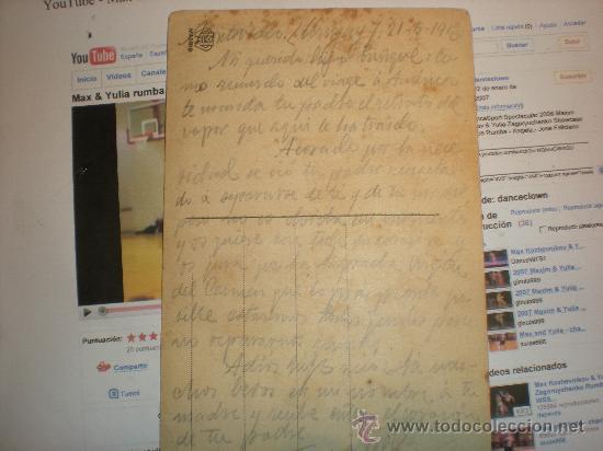 Postales: POSTAL Nº 2 VAPOR CADIZ - AÑO 1913 - Foto 2 - 23433358