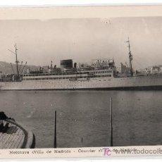 Postales: TARJETA POSTAL DE CADIZ Nº 628. MONTANAVE VILLA DE MADRID. FOTO L. ROISIN. Lote 15480664