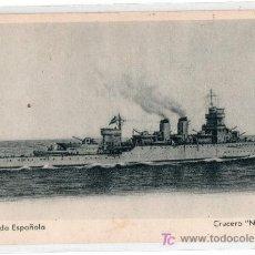 Postales: TARJETA POSTAL DEL CRUCERO NAVARRA. EDICIONES FRAGATA. SERIE A. Nº 5. Lote 15480851