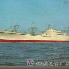 Postales: POSTAL DE DEL BARCO NUCLEAR SHIP SAVANNAH . Lote 19937056