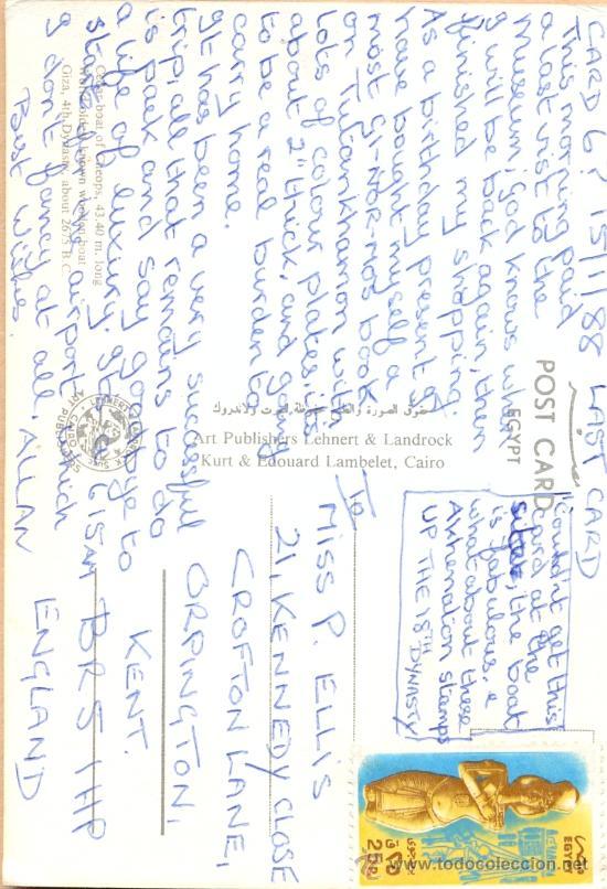 Postales: POST 498 - BARCO DE CHEOPS SOBRE 2675 B.C. POSTAL CIRCULADA - Foto 2 - 24333542