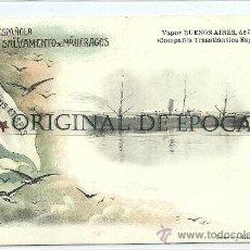 Postales: (PS-22401)POSTAL SOCIEDAD ESPAÑOLA DE SALVAMENTO DE NAUFRAGOS-VAPOR BUENOS AIRES. Lote 26587325