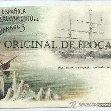 Postales: (PS-22397)POSTAL SOCIEDAD ESPAÑOLA DE SALVAMENTO DE NAUFRAGOS-PALINURO. Lote 26587557