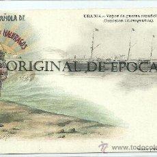 Postales: (PS-22394)POSTAL SOCIEDAD ESPAÑOLA DE SALVAMENTO DE NAUFRAGOS-VAPOR DE GUERRA URANIA. Lote 26587641