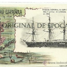 Postales: (PS-22381)POSTAL SOCIEDAD ESPAÑOLA DE SALVAMENTO DE NAUFRAGOS-FRAGATA GERONA. Lote 26590513