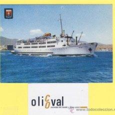 Postales: BARCO-BARCOS- VIRGEN DE AFRICA TRANSMEDITERRANEA PUERTO DE ALGECIRAS -P-1039. Lote 28371577