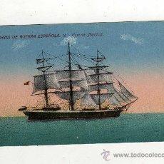 Postales: (M-ALB1) MARINA DE GUERRA ESPAÑOLA 10 - CORBETA NAUTILUS. Lote 29977129