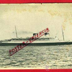 Postales: POSTAL, BARCO ITALIA, CONTE DI SAVOIA, P66412. Lote 30052501