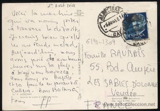 Postales: ALGECIRAS.- Saliendo del puerto el buque Ciudad de Tarifa - Foto 2 - 31007729