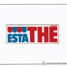 Postales: CAMBRIDGE BERTH, GUERNESEY, TARJETA POSTAL QUE REPRODUCE EL SELLO. . Lote 32031084