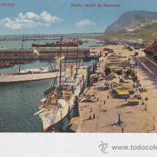 Postales: A.T.V. 24 BARCELONA PUERTO , MUELLE DE BARCELONA. Lote 32609354