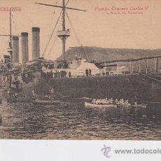 Postales: 101 BARCELONA PUERTO . CRUCERO CARLOS V. Lote 32609419