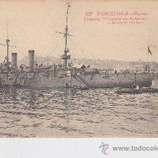 Postales: POSTAL - BARCELONA PUERTO CRUCERO . Lote 32642881