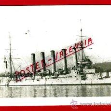 Postales: POSTAL, BARCO CRUCERO RUSIA, FOTOGRAFICA, P71302. Lote 33383371