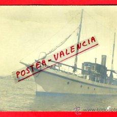Postales: POSTAL, BARCO, BARCO ESPAÑOL, FOTOGRAFICA, P71325. Lote 33383662
