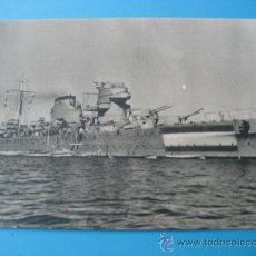 Postales: CRUCERO CANARIAS. SERIE B Nº1 ENERO 1943. FOTO GLEZ DE AGUILAR. SIN CIRCULAR. Lote 36284612