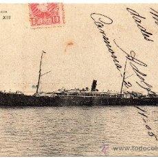 Postales: VAPOR LEON XIII, COMPAÑIA TRASATLANTCIA, CIRCULADA, MATASELLO CARMONA. Lote 219161265