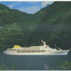 Postales: POSTAL DE BARCO. OCEAN PRINCESS. FLAGSHIP OCEAN CRUISE LINES P-BAR-340. Lote 36812179