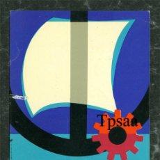 Postales: POSTAL II SALON NAUTICO BARCELONA AÑO 1964 CON MATASELLO BARCO (VER FOTO ADICIONAL). Lote 37367941