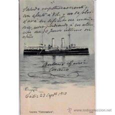 Postales: CRUCERO EXTREMADURA COL. CASA THOMAS . Lote 37556145