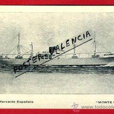 Postales: POSTAL BARCOS, PROPAGANDA MARITIMA, CRUCERO MONTE URBASA, P77923. Lote 37671765