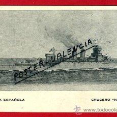 Postales: POSTAL BARCOS, ARMADA ESPAÑOLA, CRUCERO NAVARRA, P77948. Lote 76069745