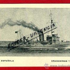 Postales: POSTAL BARCOS, ARMADA ESPAÑOLA, DRAGAMINAS TAMBRE, P77956. Lote 37672121