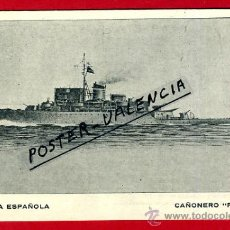 Postales: POSTAL BARCOS, ARMADA ESPAÑOLA, CAÑONERO PIZARRO, P77960B. Lote 37672192