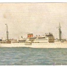 Postales: POSTAL DE LA COMPAÑIA TRANSMEDITERRANEA M/N CIUDAD DE BARCELONA - CIUDAD DE PALMA. Lote 39440790