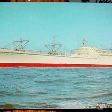 Postales: ANTIGUA POSTAL - BARCO - NUCLEAR SHIP SAVANNAH - SIN CIRCULAR.. Lote 38235259