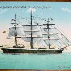 Postales: ANTIGUA POSTAL CORBETA NAUTILUS - MARINA DE GUERRA ESPAÑOLA 10 - ARMADA - UNION POSTAL UNIVERSALE . . Lote 38246664