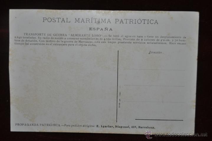 Postales: POSTAL MARÍTIMA PATRIÓTICA. ESPAÑA. TRANSPORTE DE GUERRA ALMIRANTE LOBO - Foto 2 - 41123605