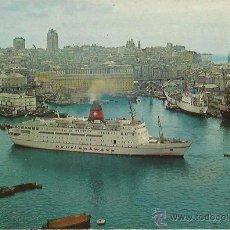 Postales: TARJETA POSTAL. BARCOS. DFDS SEAWAYS. M.S. DANA CORONA.. Lote 41993208