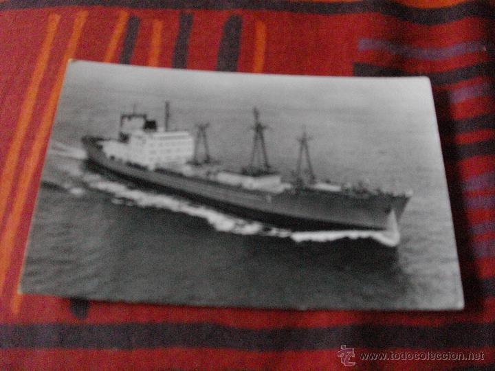 POSTAL DEL BARCO MS CARIBIA MIRA MAS POSTALES EN MI TIENDA VISITALA (Postales - Postales Temáticas - Barcos)