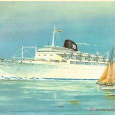 Postales: POSTAL DEL BARCO CABO SAN ROQUE CABO SAN VICEN DE IBARRA Y CIA SEVILLA SIN CIRCULAR AÑO 1959. Lote 44458681