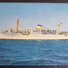 Postales: BARCO DE LA TURKISH MARITIME LINES. SIN CIRCULAR, VER FOTOS DEL REVERSO. Lote 44811396