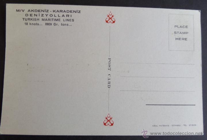 Postales: Barco de la TURKISH MARITIME LINES. Sin circular, ver fotos del reverso - Foto 2 - 44811396