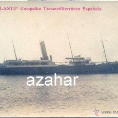 Postales: ANTIGUA FOTO POSTAL DE BARCO VAPOR ATLANTE - COMPAÑIA TRASMEDITERRANEA ESPAÑOLA - NO CIRCULADA. Lote 45239784