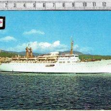 Postales: POSTAL BUQUE COMPAÑIA TRASMEDITERRANEA CIUDAD DE COMPOSTELA.. Lote 45507107