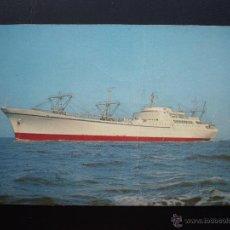 Postales: POSTAL BUQUE. NUCLEAR SHIP SAVANNAH. Lote 45778675