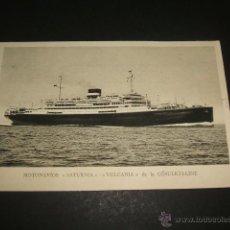 Postales: BARCO SATURNIA NAVIERA CONSULICH LINE MOTONAVIOS POSTAL 1929. Lote 46718519