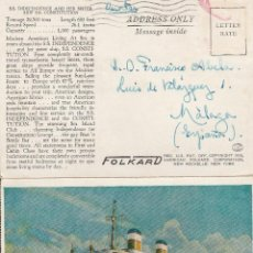 Postales: Nº 21033 POSTAL BARCO SS INDEPENDENCE AMERICAN EXPORT LINES SS CONSTITUTION. Lote 47070986