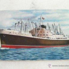 Postales: POSTAL PUBLICITARIA DE LA COMPAÑIA TRASATLANTICA ESPAÑOLA - CARGUERO GUADALUPE. Lote 47073839