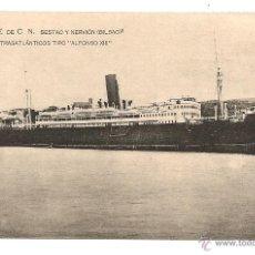 Postales: BUSCADA POSTAL S.E. DE C N. SESTAO Y NERVIÓN (BILBAO) TRASATLÁNTICO TIPO ALFONSO XIII. S/C. Lote 47381528